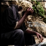 VA - Tiger Records Presents The Sufferah